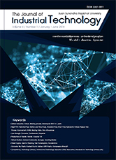 วารสารวิชาการเทคโนโลยีอุตสาหกรรม : มหาวิทยาลัยราชภัฏสวนสุนันทา The Journal of Industrial Technology Suan Sunandha Rajabhat University ปีที่ 6 ฉบับที่ 1 เดือนมกราคม - มิถุนายน ประจำปี 2561